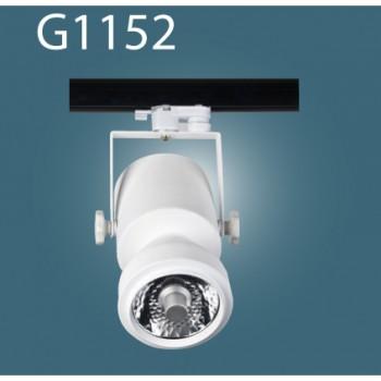 magaza vitrin ve ray spotlar G1152